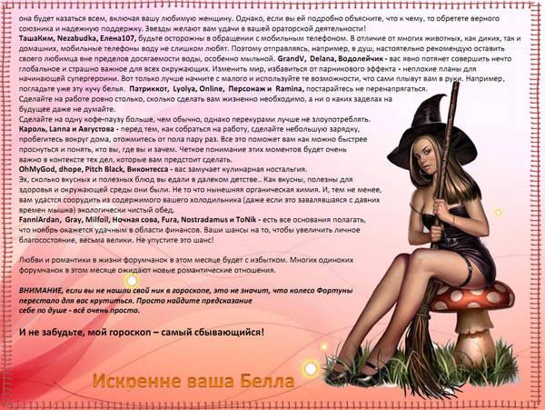 http://s6.uploads.ru/t/gwVA5.jpg