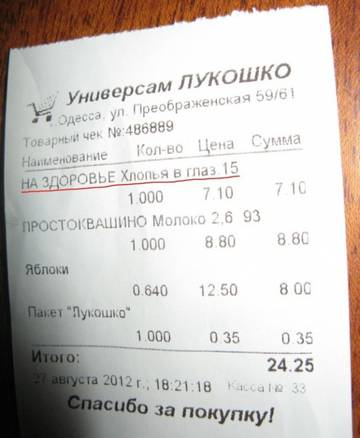 http://s6.uploads.ru/t/gyVaS.jpg