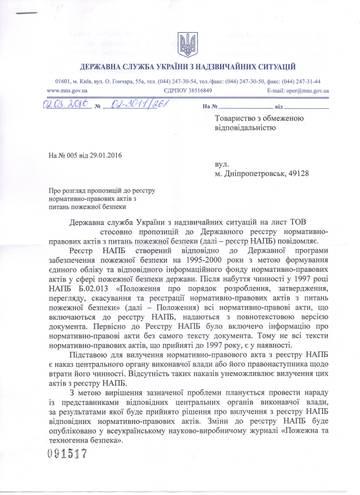 http://s6.uploads.ru/t/gz3HZ.jpg