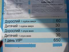 http://s6.uploads.ru/t/gzOnw.jpg
