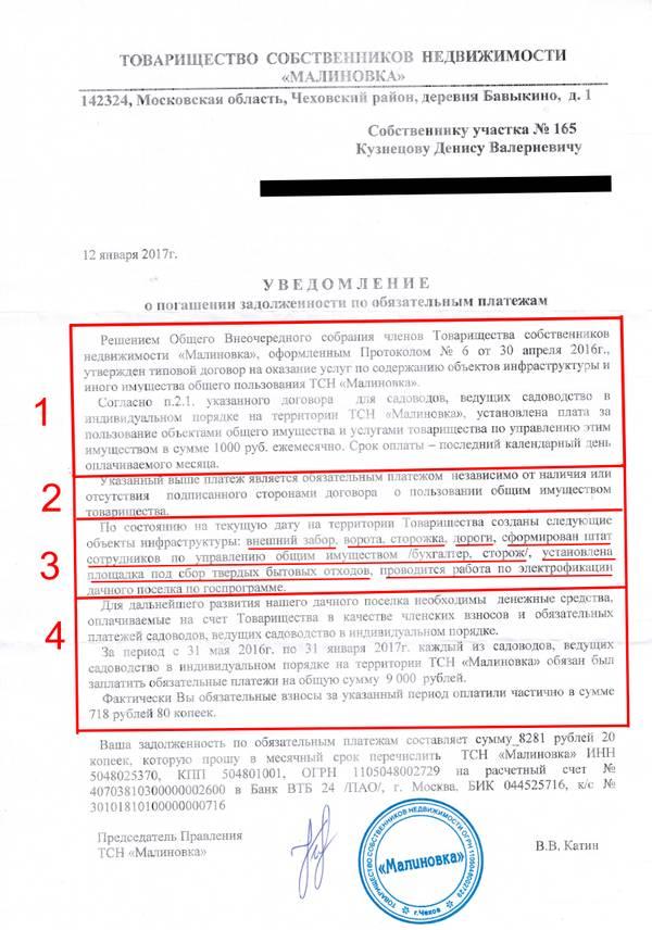 http://s6.uploads.ru/t/h0q3R.jpg