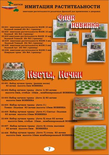 http://s6.uploads.ru/t/h2Cjs.jpg