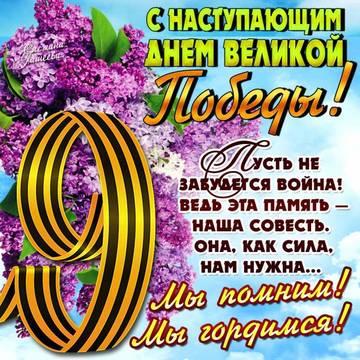 http://s6.uploads.ru/t/h6nju.jpg