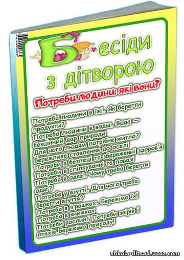 http://s6.uploads.ru/t/h8SUJ.jpg