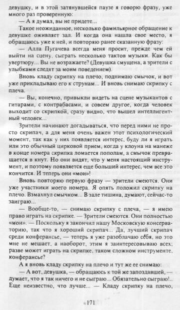 http://s6.uploads.ru/t/h9Lvd.jpg