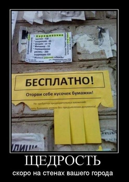 http://s6.uploads.ru/t/hCFYD.jpg