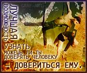 http://s6.uploads.ru/t/hDSIf.png