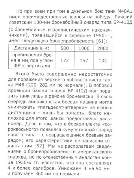 http://s6.uploads.ru/t/hDoL2.png