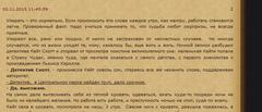http://s6.uploads.ru/t/hGkHC.png