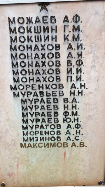 http://s6.uploads.ru/t/hHARB.jpg