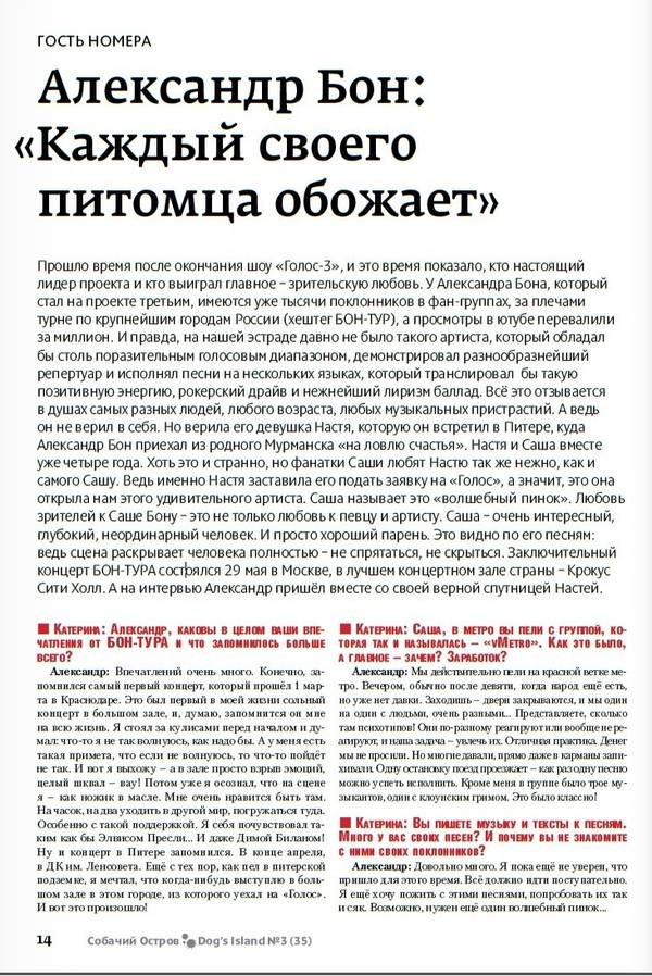 http://s6.uploads.ru/t/hJ7b6.jpg