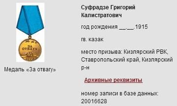 http://s6.uploads.ru/t/hJ8Py.jpg