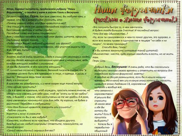 http://s6.uploads.ru/t/hLAvE.jpg