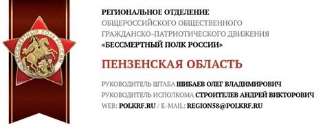 http://s6.uploads.ru/t/hNiGM.jpg