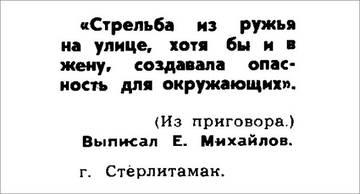 http://s6.uploads.ru/t/hNyXO.jpg