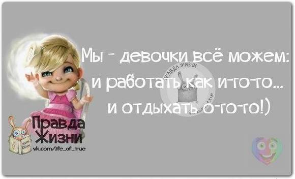 http://s6.uploads.ru/t/hPV0M.jpg