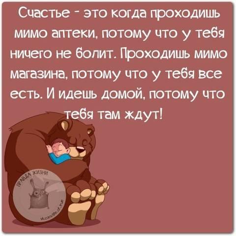 http://s6.uploads.ru/t/hR9Ce.jpg