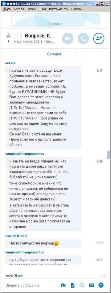 http://s6.uploads.ru/t/hUbHR.jpg