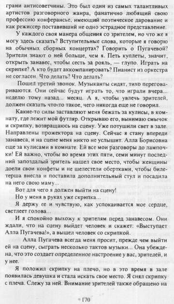 http://s6.uploads.ru/t/hXY0P.jpg