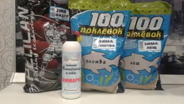 http://s6.uploads.ru/t/hbgMo.jpg