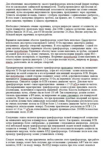 http://s6.uploads.ru/t/hc2L5.jpg
