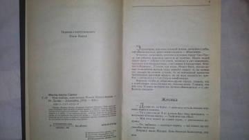 http://s6.uploads.ru/t/hcINs.jpg