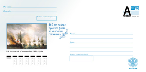 http://s6.uploads.ru/t/hcumJ.jpg