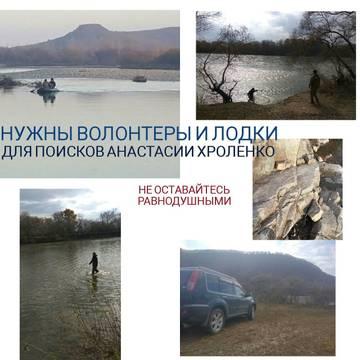 http://s6.uploads.ru/t/hk7TE.jpg