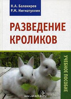 http://s6.uploads.ru/t/hnP5j.jpg