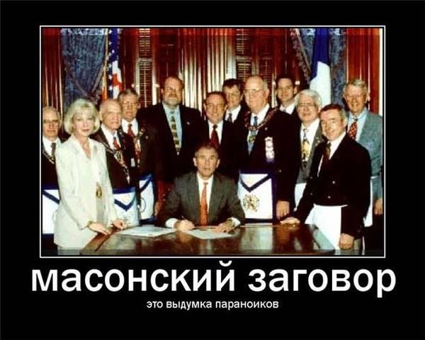 http://s6.uploads.ru/t/hoH3f.jpg
