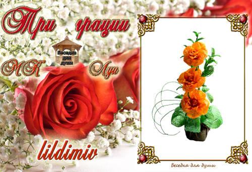 http://s6.uploads.ru/t/hr7WU.jpg