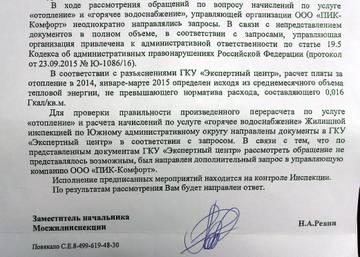 http://s6.uploads.ru/t/hxKUm.jpg
