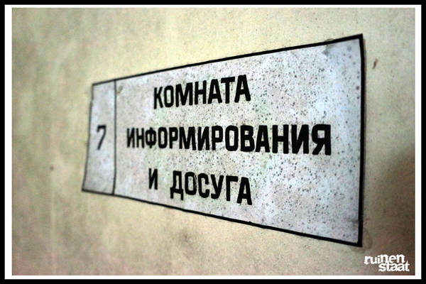 http://s6.uploads.ru/t/i0sUt.jpg