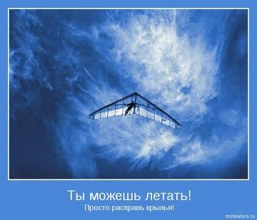http://s6.uploads.ru/t/i1QH7.jpg