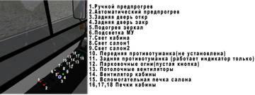 http://s6.uploads.ru/t/i3sFW.jpg