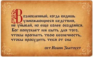 http://s6.uploads.ru/t/i8Jyd.jpg