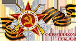 http://s6.uploads.ru/t/iBKZH.png