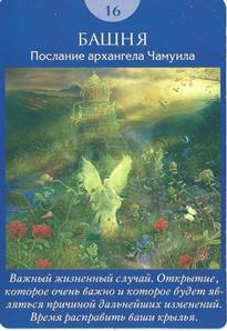 http://s6.uploads.ru/t/iDYoN.jpg