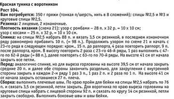 http://s6.uploads.ru/t/iHLfK.jpg
