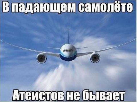 http://s6.uploads.ru/t/iMWBH.jpg