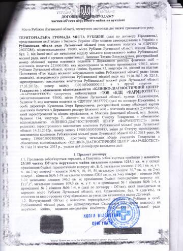 http://s6.uploads.ru/t/iOnWr.jpg
