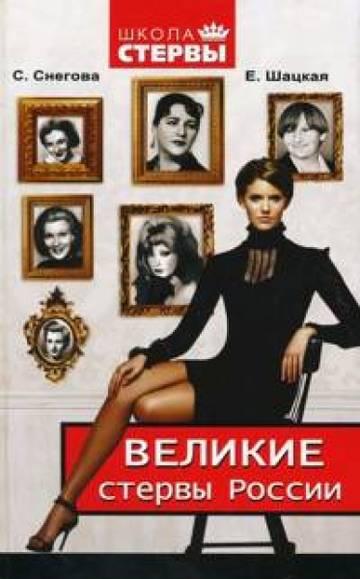 http://s6.uploads.ru/t/iPVbD.jpg