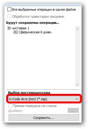 http://s6.uploads.ru/t/iPWFX.png