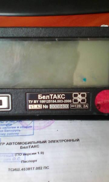 http://s6.uploads.ru/t/iPoCN.jpg