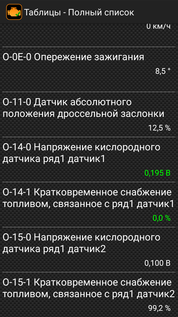 http://s6.uploads.ru/t/iV6K7.png