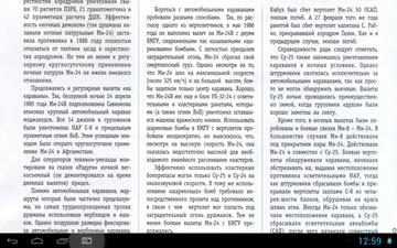 http://s6.uploads.ru/t/iVON7.png