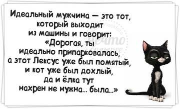 http://s6.uploads.ru/t/ibV7K.jpg