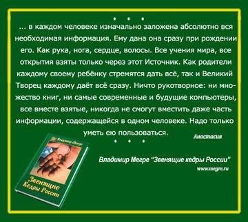 http://s6.uploads.ru/t/icIjn.jpg
