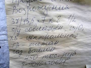 http://s6.uploads.ru/t/id9sQ.jpg