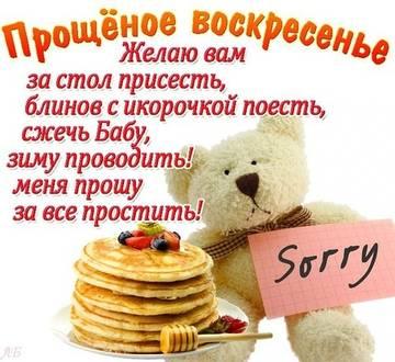 http://s6.uploads.ru/t/ihX2y.jpg